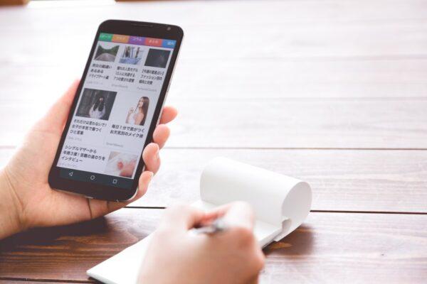 インスタグラムの新機能の最新ニュースとアップデートの方法