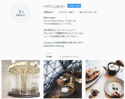 Melco Japanのインスタグラム